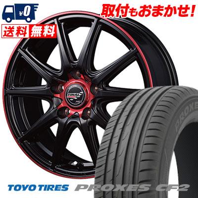 205/60R15 91H TOYO TIRES トーヨー タイヤ PROXES CF2 プロクセス CF2 FINALSPEED GR-Volt ファイナルスピード GRボルト サマータイヤホイール4本セット