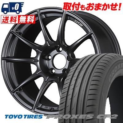 215/50R17 TOYO TIRES トーヨー タイヤ PROXES CF2 プロクセス CF2 SSR GT X01 SSR GT X01 サマータイヤホイール4本セット【取付対象】
