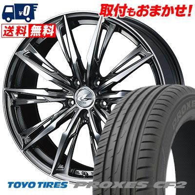 215/50R17 95V TOYO TIRES トーヨー タイヤ PROXES CF2 プロクセス CF2 WEDS LEONIS GX ウェッズ レオニス GX サマータイヤホイール4本セット【取付対象】