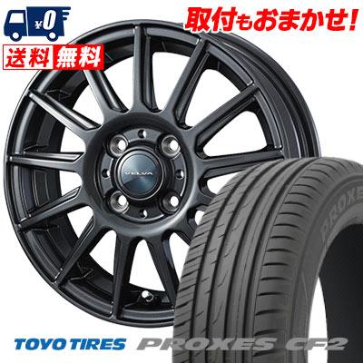 185/65R15 88H TOYO TIRES トーヨー タイヤ PROXES CF2 プロクセス CF2 VELVA IGOR ヴェルヴァ イゴール サマータイヤホイール4本セット