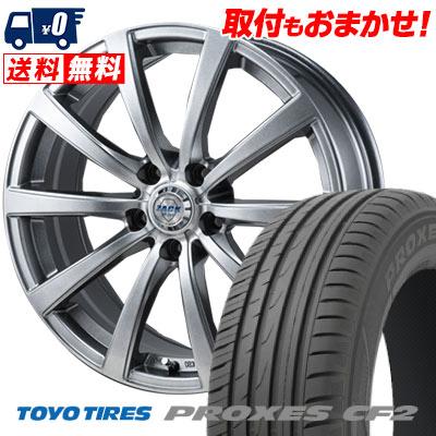 195/65R15 91H TOYO TIRES トーヨー タイヤ PROXES CF2 プロクセス CF2 ZACK JP-110 ザック JP110 サマータイヤホイール4本セット