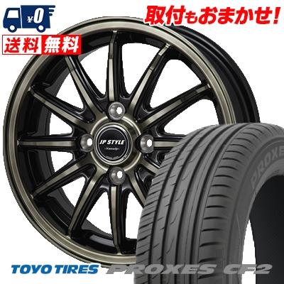 205/50R16 TOYO TIRES トーヨー タイヤ PROXES CF2 プロクセス CF2 JP STYLE Vercely JPスタイル バークレー サマータイヤホイール4本セット