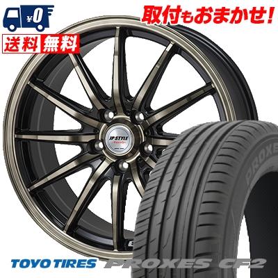 225/55R16 TOYO TIRES トーヨー タイヤ PROXES CF2 プロクセス CF2 JP STYLE Vercely JPスタイル バークレー サマータイヤホイール4本セット