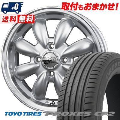195/55R16 TOYO TIRES トーヨー タイヤ PROXES CF2 プロクセス CF2 LaLa Palm CUP ララパーム カップ サマータイヤホイール4本セット