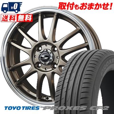 175/65R15 84H TOYO TIRES トーヨー タイヤ PROXES CF2 プロクセスCF2 BADX S-HOLD LAGUNA バドックス エスホールド ラグナ サマータイヤホイール4本セット