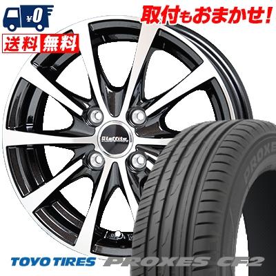 195/55R16 TOYO TIRES トーヨー タイヤ PROXES CF2 プロクセス CF2 Laffite LE-03 ラフィット LE-03 サマータイヤホイール4本セット