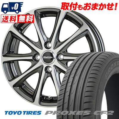 185/65R15 88H TOYO TIRES トーヨー タイヤ PROXES CF2 プロクセス CF2 Laffite LE-04 ラフィット LE-04 サマータイヤホイール4本セット