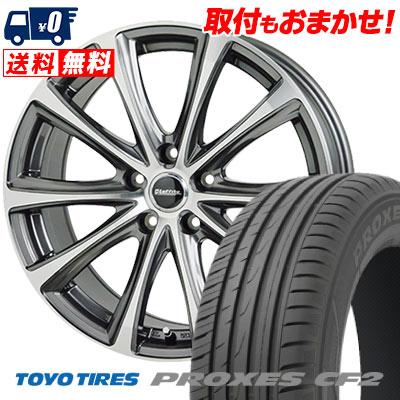 195/65R15 91H TOYO TIRES トーヨー タイヤ PROXES CF2 プロクセス CF2 Laffite LE-04 ラフィット LE-04 サマータイヤホイール4本セット