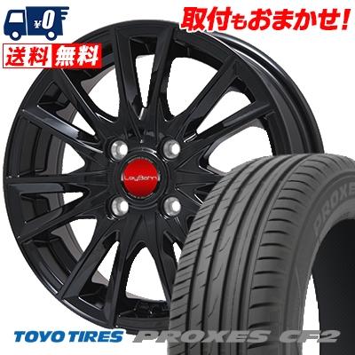 175/65R15 TOYO TIRES トーヨー タイヤ PROXES CF2 プロクセス CF2 LeyBahn GBX レイバーン GBX サマータイヤホイール4本セット