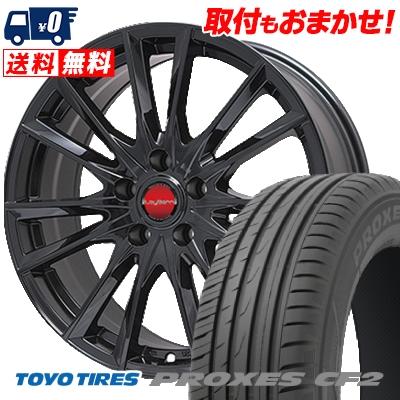 225/55R16 TOYO TIRES トーヨー タイヤ PROXES CF2 プロクセス CF2 LeyBahn GBX レイバーン GBX サマータイヤホイール4本セット