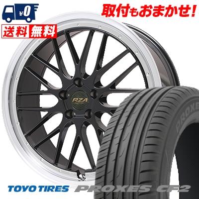 215/50R17 TOYO TIRES トーヨー タイヤ PROXES CF2 プロクセス CF2 Leycross REZERVA レイクロス レゼルヴァ サマータイヤホイール4本セット