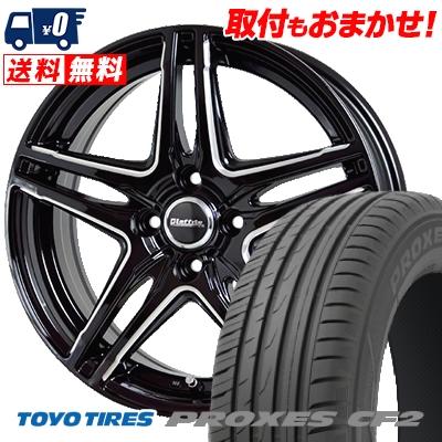 175/65R15 84H TOYO TIRES トーヨー タイヤ PROXES CF2 プロクセス CF2 Laffite LW-04 ラフィット LW-04 サマータイヤホイール4本セット