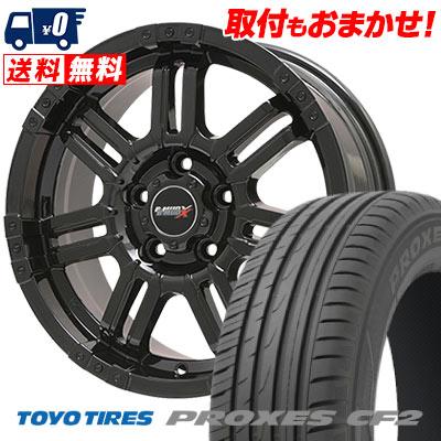 225/55R16 95V TOYO TIRES トーヨー タイヤ PROXES CF2 プロクセス CF2 B-MUD X Bマッド エックス サマータイヤホイール4本セット