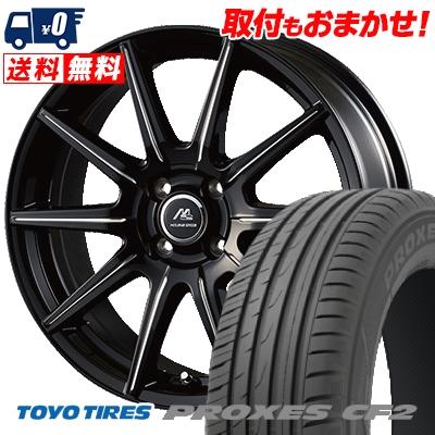 215/45R16 TOYO TIRES トーヨー タイヤ PROXES CF2 プロクセス CF2 MILANO SPEED X10 ミラノスピード X10 サマータイヤホイール4本セット