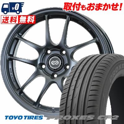 215/50R17 95V TOYO TIRES トーヨー タイヤ PROXES CF2 プロクセス CF2 ENKEI PerformanceLine PF-01 エンケイ パフォーマンスライン PF01 サマータイヤホイール4本セット【取付対象】