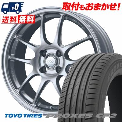 195/55R16 87V TOYO TIRES トーヨー タイヤ PROXES CF2 プロクセス CF2 ENKEI PerformanceLine PF-01 エンケイ パフォーマンスライン PF01 サマータイヤホイール4本セット