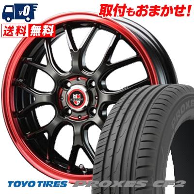 205/50R16 87V TOYO TIRES トーヨー タイヤ PROXES CF2 プロクセス CF2 EXPLODE RBM エクスプラウド RBM サマータイヤホイール4本セット