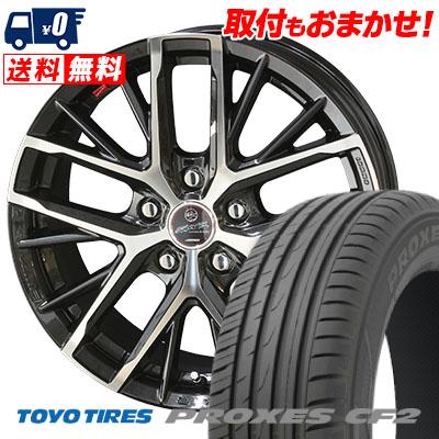 225/55R16 95V TOYO TIRES トーヨー タイヤ PROXES CF2 プロクセス CF2 SMACK REVILA スマック レヴィラ サマータイヤホイール4本セット