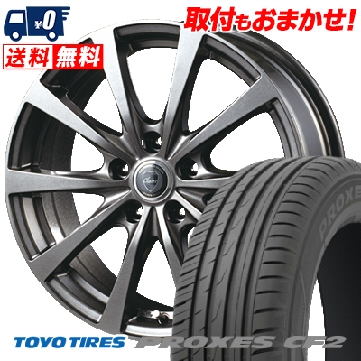 205/60R15 91H TOYO TIRES トーヨー タイヤ PROXES CF2 プロクセス CF2 CLAIRE RG10 クレール RG10 サマータイヤホイール4本セット
