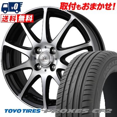 205/45R17 88V TOYO TIRES トーヨー タイヤ PROXES CF2 プロクセス CF2 BADX LOXARNY SPORT RS-10 バドックス ロクサーニ スポーツ RS-10 サマータイヤホイール4本セット