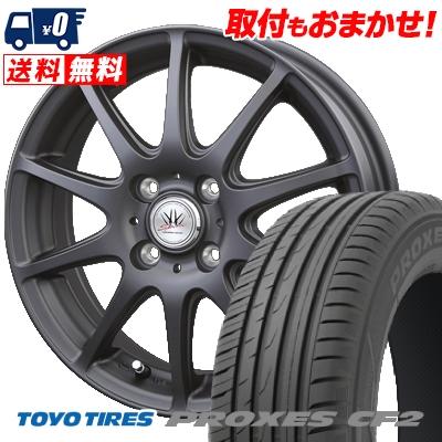 205/50R16 87V TOYO TIRES トーヨー タイヤ PROXES CF2 プロクセス CF2 BADX LOXARNY SPORT RS-10 バドックス ロクサーニ スポーツ RS-10 サマータイヤホイール4本セット