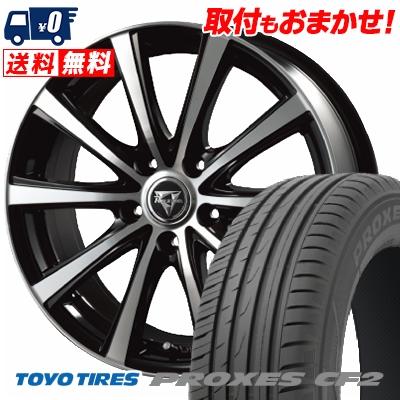 205/50R17 89V TOYO TIRES トーヨー タイヤ PROXES CF2 プロクセス CF2 Razee XV レイジー XV サマータイヤホイール4本セット