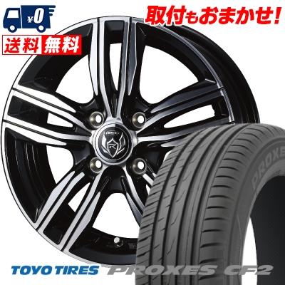 185/60R15 84H TOYO TIRES トーヨー タイヤ PROXES CF2 プロクセス CF2 WEDS RIZLEY DS ウェッズ ライツレー DS サマータイヤホイール4本セット