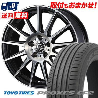 195/65R15 91H TOYO TIRES トーヨー タイヤ PROXES CF2 プロクセス CF2 WEDS RIZLEY KG ウェッズ ライツレーKG サマータイヤホイール4本セット