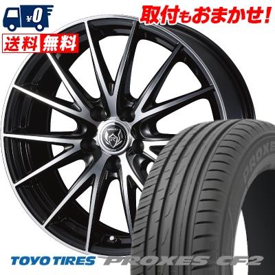 205/60R15 91H TOYO TIRES トーヨー タイヤ PROXES CF2 プロクセス CF2 WEDS RIZLEY VS ウェッズ ライツレー VS サマータイヤホイール4本セット