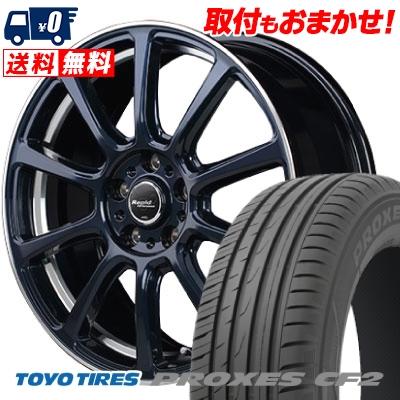 215/50R17 95V TOYO TIRES トーヨー タイヤ PROXES CF2 プロクセス CF2 Rapid Performance ZX10 ラピッド パフォーマンス ZX10 サマータイヤホイール4本セット