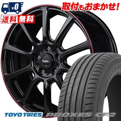 205/65R15 94H TOYO TIRES トーヨー タイヤ PROXES CF2 プロクセス CF2 Rapid Performance ZX10 ラピッド パフォーマンス ZX10 サマータイヤホイール4本セット