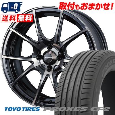 175/65R15 84H TOYO TIRES トーヨー タイヤ PROXES CF2 プロクセス CF2 wedsSport SA-10R ウエッズスポーツ SA10R サマータイヤホイール4本セット