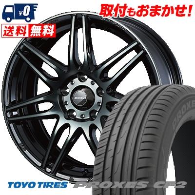 215/50R17 95V TOYO TIRES トーヨー タイヤ PROXES CF2 プロクセス CF2 wedsSport SA-77R ウェッズスポーツ SA-77R サマータイヤホイール4本セット