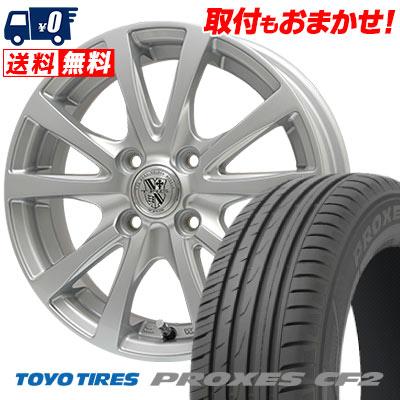 195/45R16 84V TOYO TIRES トーヨー タイヤ PROXES CF2 プロクセス CF2 TRG-SILBAHN TRG シルバーン サマータイヤホイール4本セット