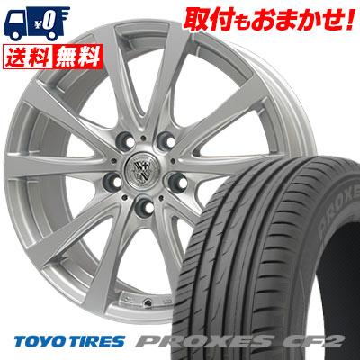205/50R17 89V TOYO TIRES トーヨー タイヤ PROXES CF2 プロクセス CF2 TRG-SILBAHN TRG シルバーン サマータイヤホイール4本セット