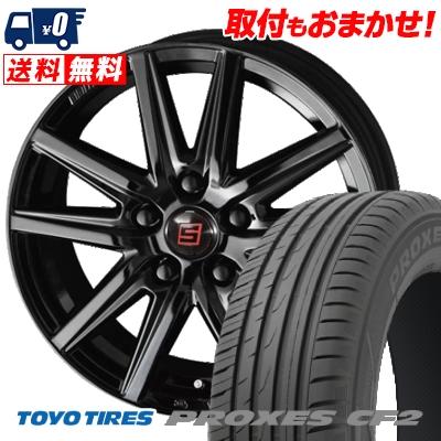 195/65R15 91H TOYO TIRES トーヨー タイヤ PROXES CF2 プロクセス CF2 SEIN SS BLACK EDITION ザイン エスエス ブラックエディション サマータイヤホイール4本セット
