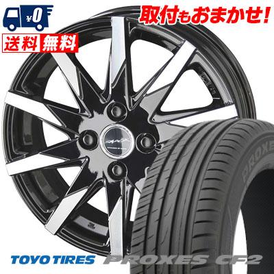 185/65R15 88H TOYO TIRES トーヨー タイヤ PROXES CF2 プロクセス CF2 SMACK SFIDA スマック スフィーダ サマータイヤホイール4本セット