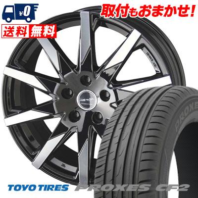 195 トーヨー/60R15 88H TOYO TIRES トーヨー タイヤ PROXES タイヤ CF2 PROXES プロクセス CF2 SMACK SFIDA スマック スフィーダ サマータイヤホイール4本セット, フラワーショップ乃木坂(胡蝶蘭):f0fef5bf --- vzdynamic.com