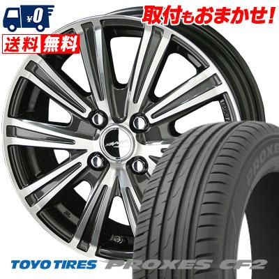 185/65R15 88H TOYO TIRES トーヨー タイヤ PROXES CF2 プロクセス CF2 SMACK SPARROW スマック スパロー サマータイヤホイール4本セット