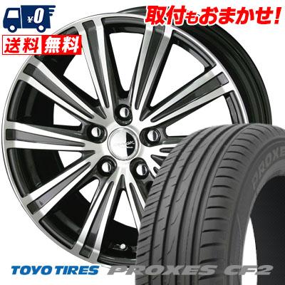 225/55R16 95V TOYO TIRES トーヨー タイヤ PROXES CF2 プロクセス CF2 SMACK SPARROW スマック スパロー サマータイヤホイール4本セット
