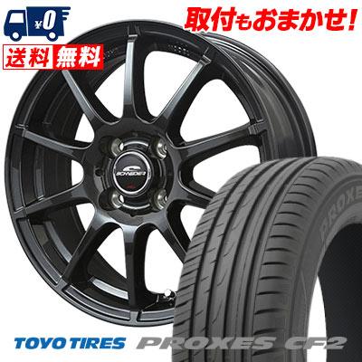 195/55R16 87V TOYO TIRES トーヨー タイヤ PROXES CF2 プロクセス CF2 SCHNEDER StaG シュナイダー スタッグ サマータイヤホイール4本セット