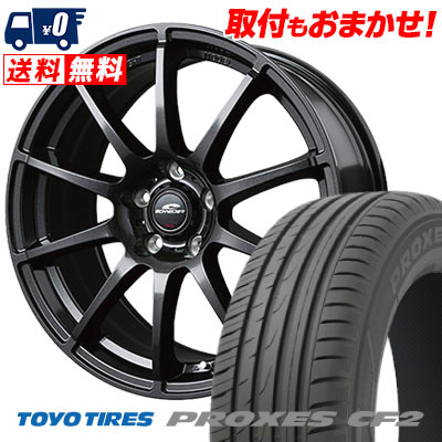 205/50R17 89V TOYO TIRES トーヨー タイヤ PROXES CF2 プロクセス CF2 SCHNEDER StaG シュナイダー スタッグ サマータイヤホイール4本セット