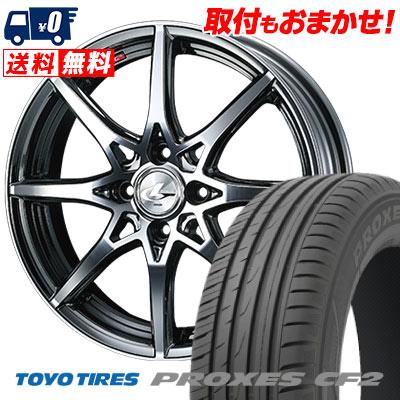 205/45R17 88V TOYO TIRES トーヨー タイヤ PROXES CF2 プロクセス CF2 weds LEONIS SV ウェッズ レオニス SV サマータイヤホイール4本セット