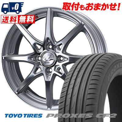215/45R16 90V TOYO TIRES トーヨー タイヤ PROXES CF2 プロクセス CF2 weds LEONIS SV ウェッズ レオニス SV サマータイヤホイール4本セット