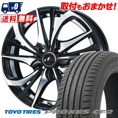 195/45R16 84V TOYO TIRES トーヨー タイヤ PROXES CF2 プロクセス CF2 weds LEONIS TE ウェッズ レオニス TE サマータイヤホイール4本セット
