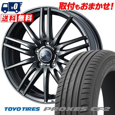 215/55R16 97V TOYO TIRES トーヨー タイヤ PROXES CF2 プロクセス CF2 Zamik Tito ザミック ティート サマータイヤホイール4本セット