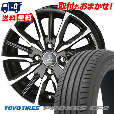 175/65R15 84H TOYO TIRES トーヨー タイヤ PROXES CF2 プロクセス CF2 SMACK VALKYRIE スマック ヴァルキリー サマータイヤホイール4本セット