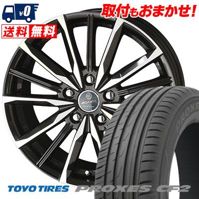 195/60R15 88H TOYO TIRES トーヨー タイヤ PROXES CF2 プロクセス CF2 SMACK VALKYRIE スマック ヴァルキリー サマータイヤホイール4本セット