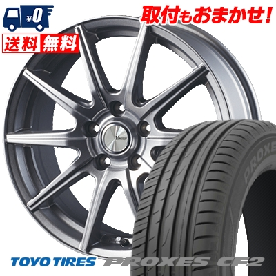 215/50R17 95V TOYO TIRES トーヨー タイヤ PROXES CF2 プロクセス CF2 V-EMOTION SR10 Vエモーション SR10 サマータイヤホイール4本セット