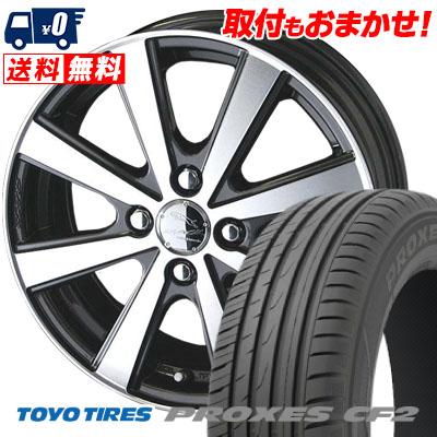 215/45R16 90V TOYO TIRES トーヨー タイヤ PROXES CF2 プロクセス CF2 SMACK VIR スマック VI-R サマータイヤホイール4本セット